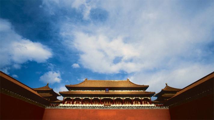 Four Seasons Beijing